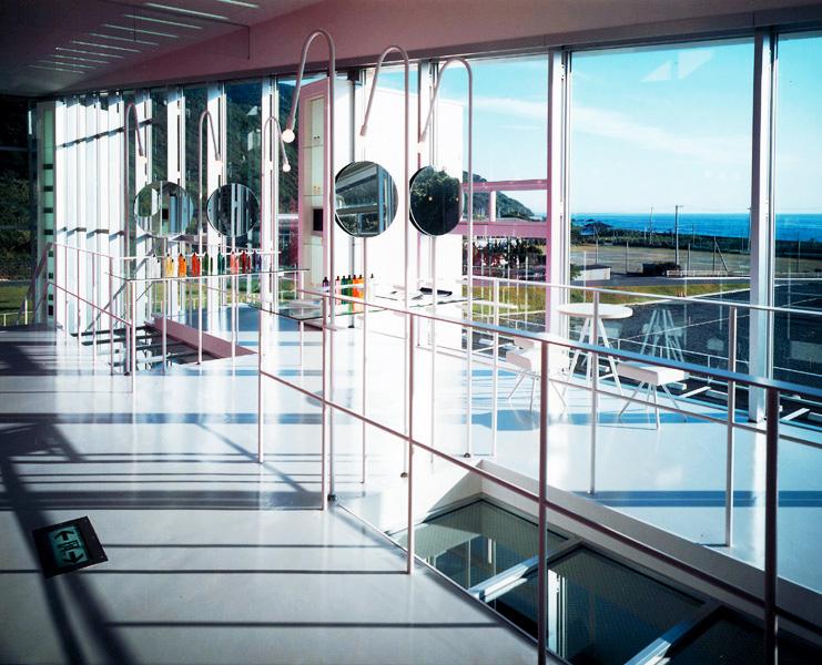 Centre de recherche et production Deepseawater