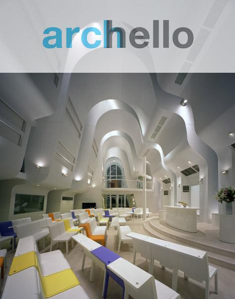 Ciel Rouge Création - Architecture - Henri Geydan - Publication internet sur archello.com: Temple protestant à Tokyo - Japon