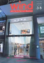 CRC - Ciel Rouge Création - Henri Gueydan - Publications et articles - Wind numero 38